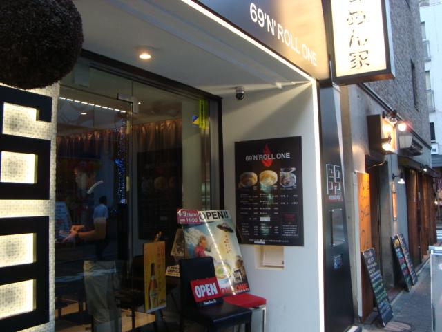 赤坂「らぁめん家 ロックンロールワン」へ行く。_f0232060_17421317.jpg