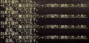 a0201367_12352445.jpg