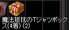 a0201367_12555391.jpg