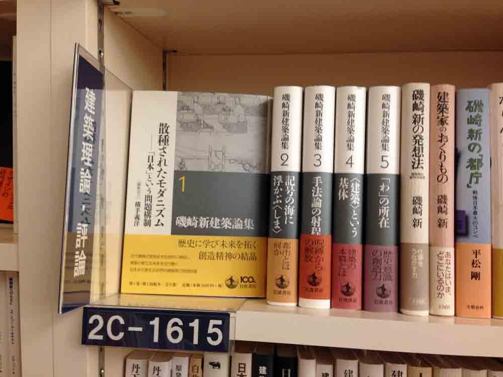 東京オリンピック2020_c0189970_23323682.jpg