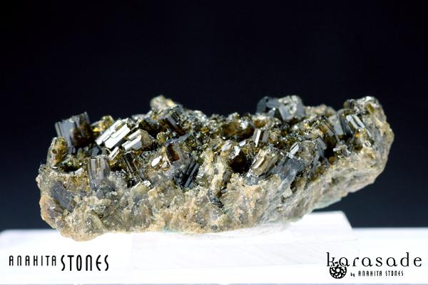 クリノゾイサイト原石(東ヨーロッパ産)_d0303974_18253050.jpg