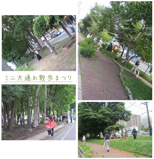 c0221884_16405359.jpg