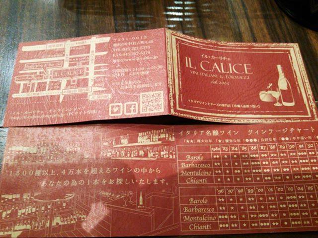 Newショップカード!!_e0056094_18465772.jpg