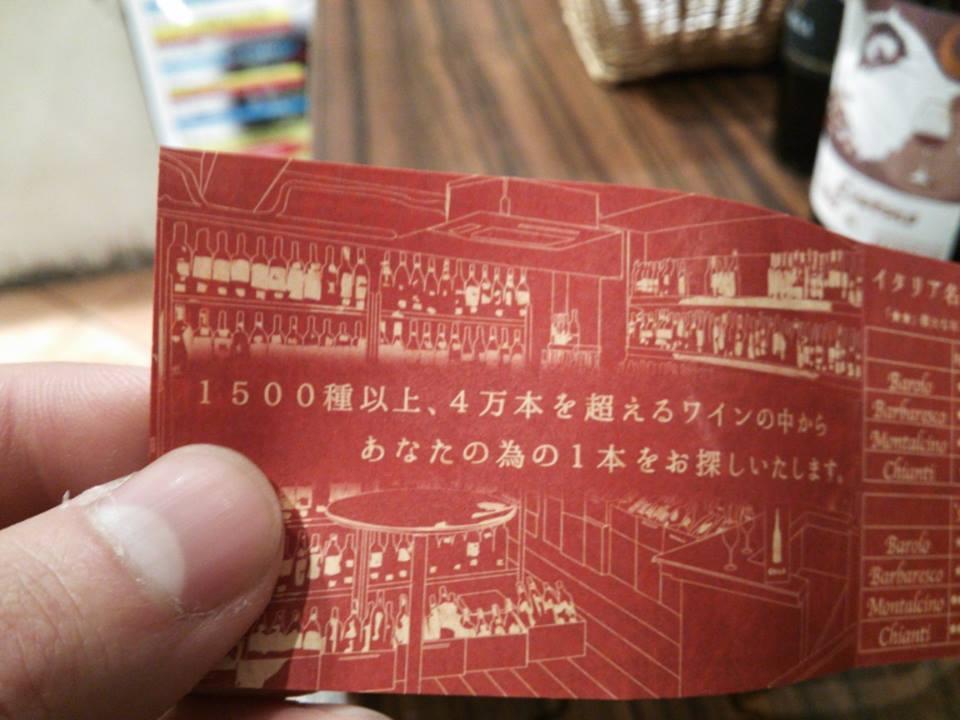 Newショップカード!!_e0056094_18471758.jpg