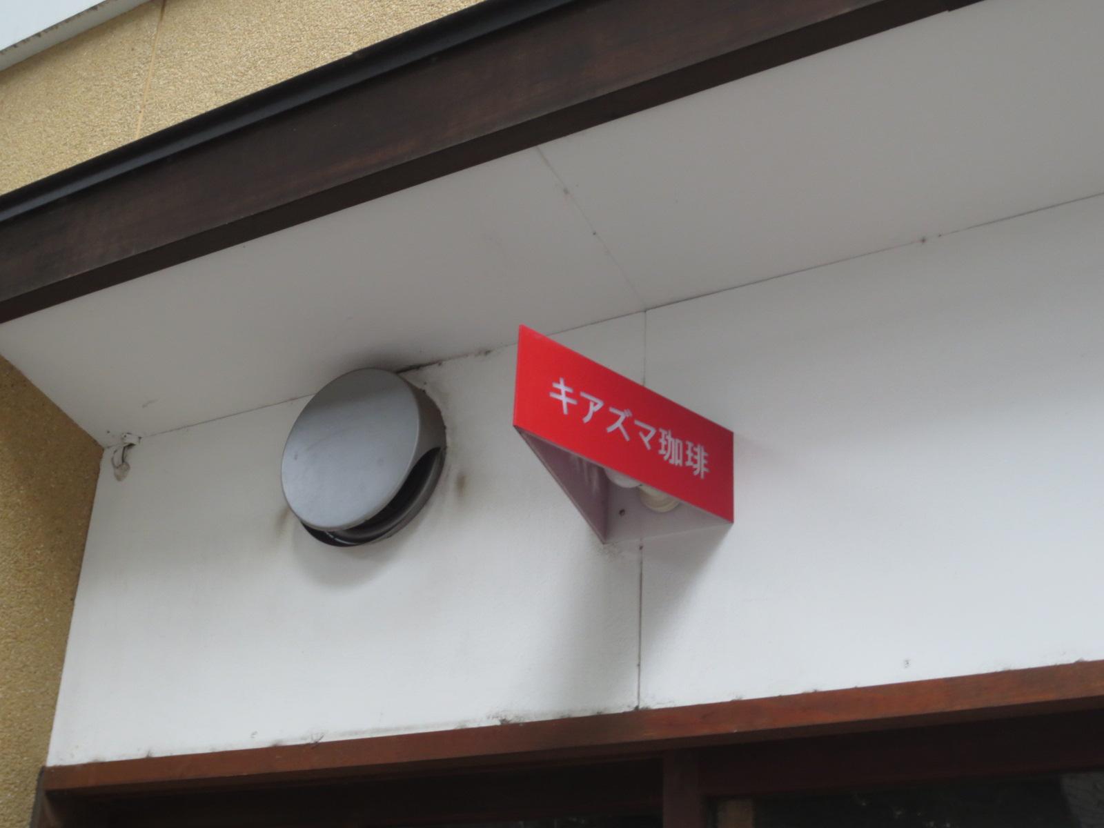 d0055395_2011358.jpg