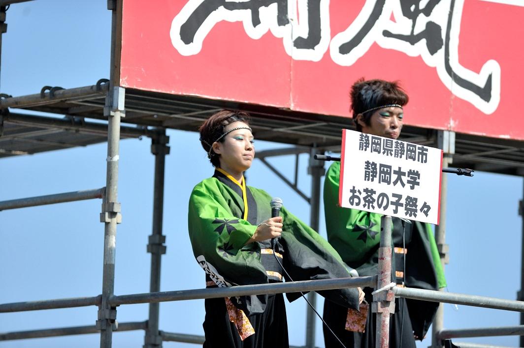 潮風よさこい「静岡大学お茶ノ子祭々」_f0184198_221498.jpg