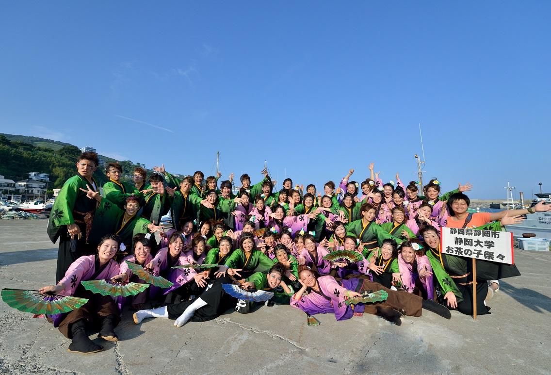 潮風よさこい「静岡大学お茶ノ子祭々」_f0184198_2244760.jpg
