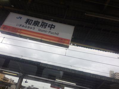 2013年9月2日大阪、名古屋の視察_b0127002_22124442.jpg