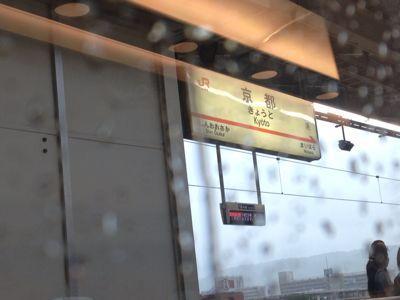 2013年9月2日大阪、名古屋の視察_b0127002_22124862.jpg