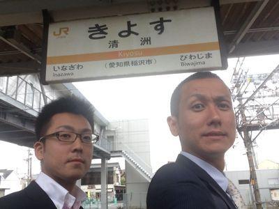 2013年9月2日大阪、名古屋の視察_b0127002_22125192.jpg