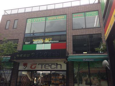 2013年9月2日大阪、名古屋の視察_b0127002_2214281.jpg
