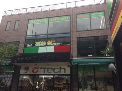 2013年9月2日大阪、名古屋の視察_b0127002_2214315.jpg