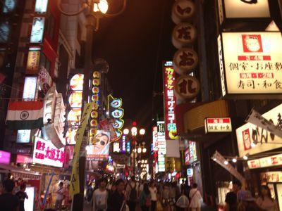 2013年9月2日大阪、名古屋の視察_b0127002_22152778.jpg