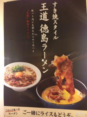 2013年9月2日大阪、名古屋の視察_b0127002_22152967.jpg
