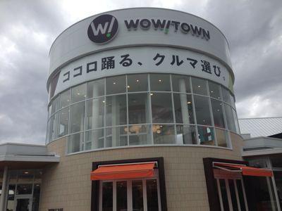 2013年9月2日大阪、名古屋の視察_b0127002_22154480.jpg