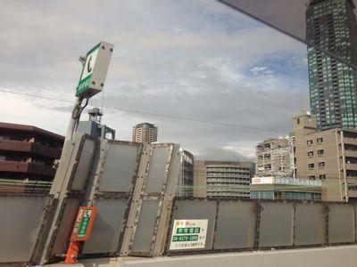 2013年9月2日大阪、名古屋の視察_b0127002_22155254.jpg