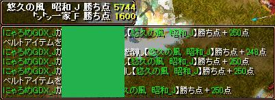 d0081603_0513624.jpg