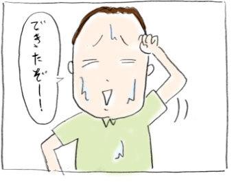 b0289710_1758041.jpg