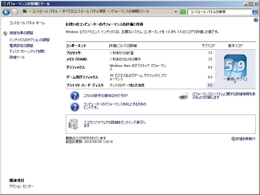 b0105512_03099.jpg