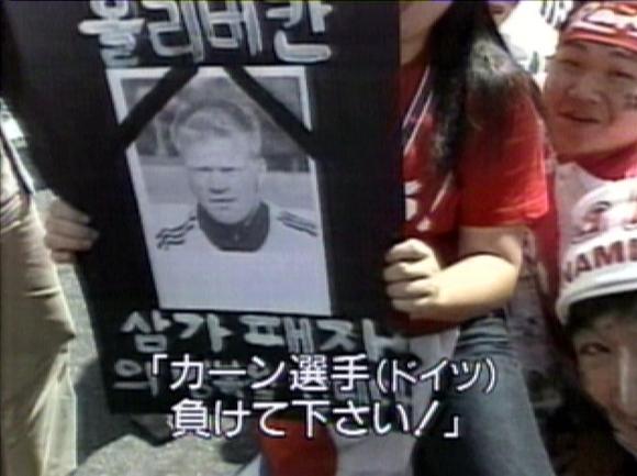 韓国アジア大会、なんたるホスト国「まさにマルディーニの怒りの再現」!?_e0171614_140254.jpg