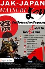 第5回ジャカルタ日本祭り 友好の絆を再確認 モナスでフィナーレ _a0054926_6592931.png