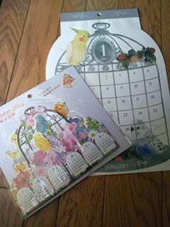 2014年も小鳥さんカレンダー。_e0182726_14592995.jpg