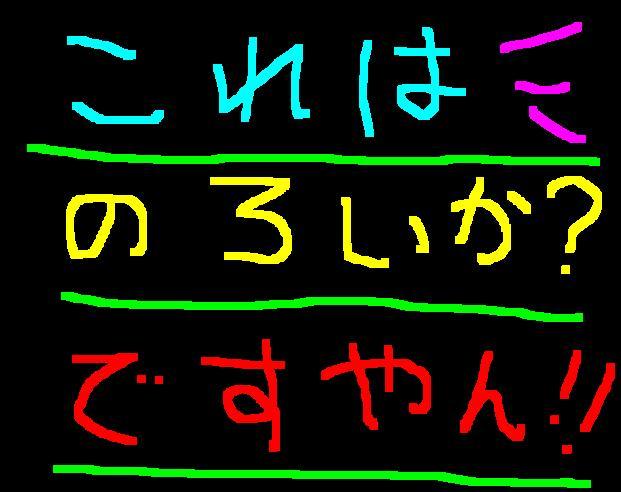f0056935_19554243.jpg