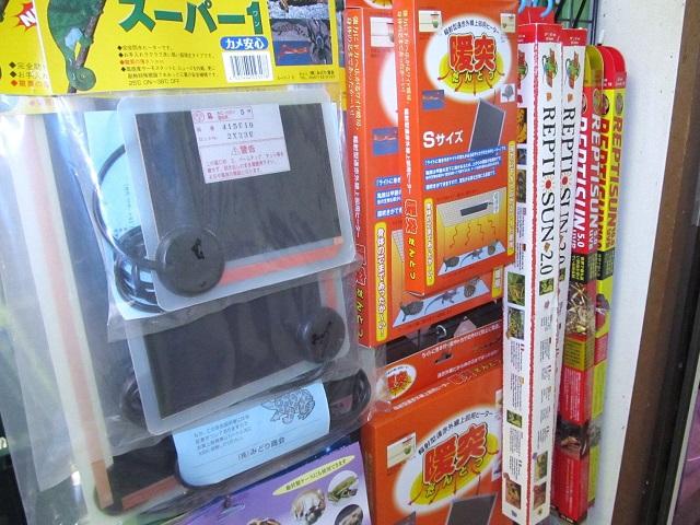 爬虫類用暖房器具まとめ買い割引キャンペーン☆_b0174337_21192434.jpg