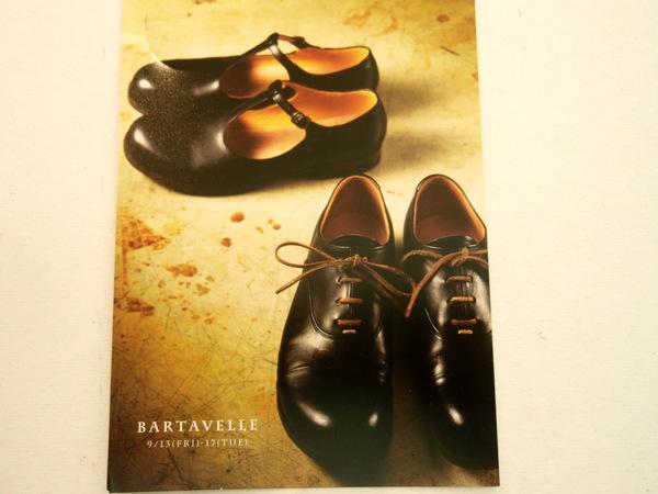 UZURAの靴_b0132442_14284345.jpg