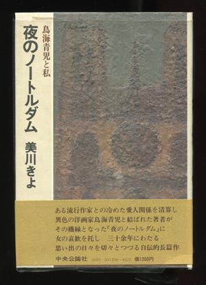 b0081843_1956299.jpg