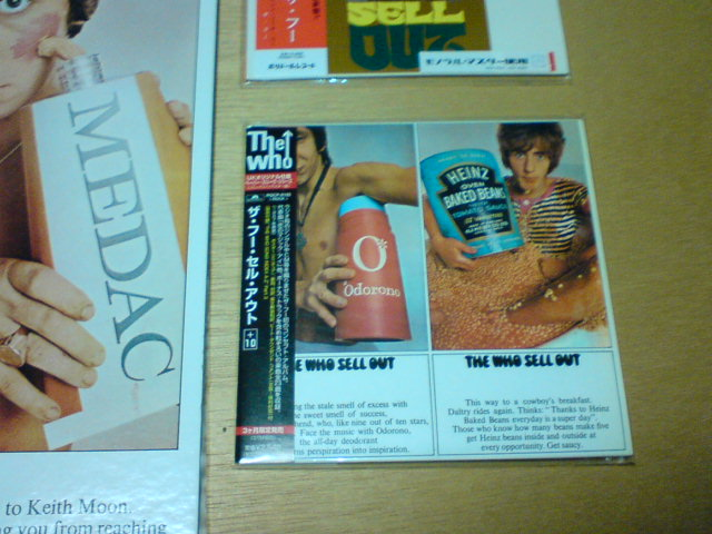 The Who Sell Out / The Who_c0104445_232783.jpg