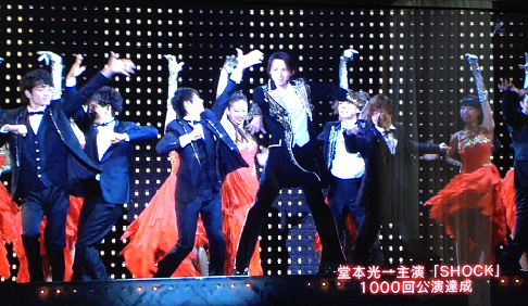 Endless SHOCK 観劇記_c0073649_1721126.jpg