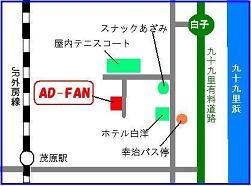 f0186852_2010671.jpg
