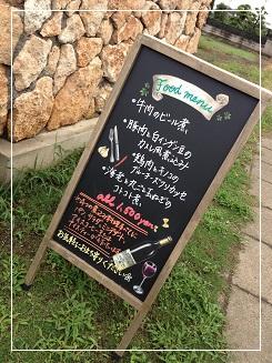 北本・4th Cafe_a0127658_1583251.jpg
