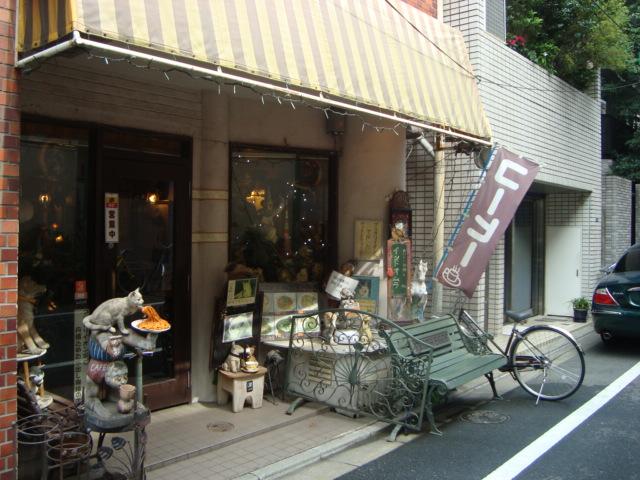 新宿三丁目「カフェ アルル」へ行く。_f0232060_20415667.jpg