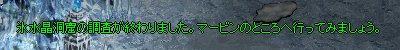 b0048563_213488.jpg