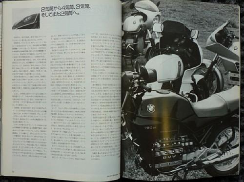 雑誌紹介/バイカーズステーション(最新号と創刊号)_e0254365_186240.jpg