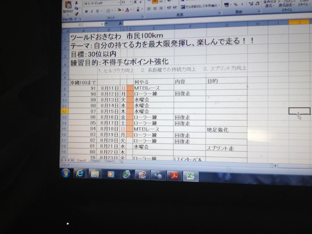 b0078370_2146216.jpg