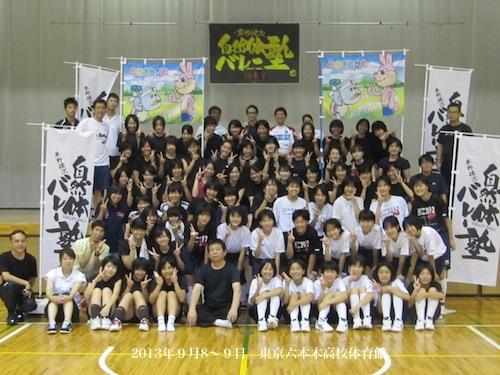 東京_c0000970_13491171.jpg