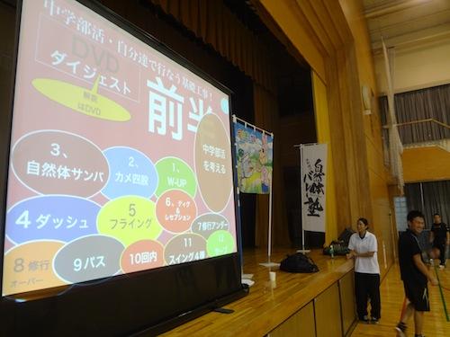 東京_c0000970_13493429.jpg