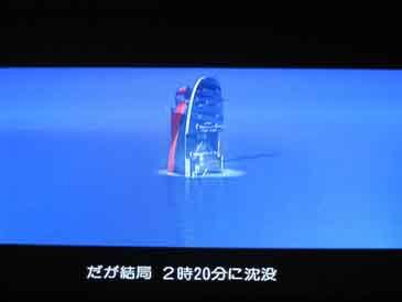 生贄祭りの五輪 ブログ上杉機関_c0139575_2145935.jpg