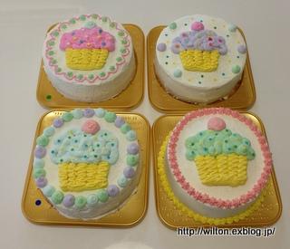 カップケーキケーキ_f0281084_15401529.jpg