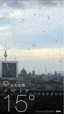 もう、秋の長雨⁈_c0180686_16102252.jpg