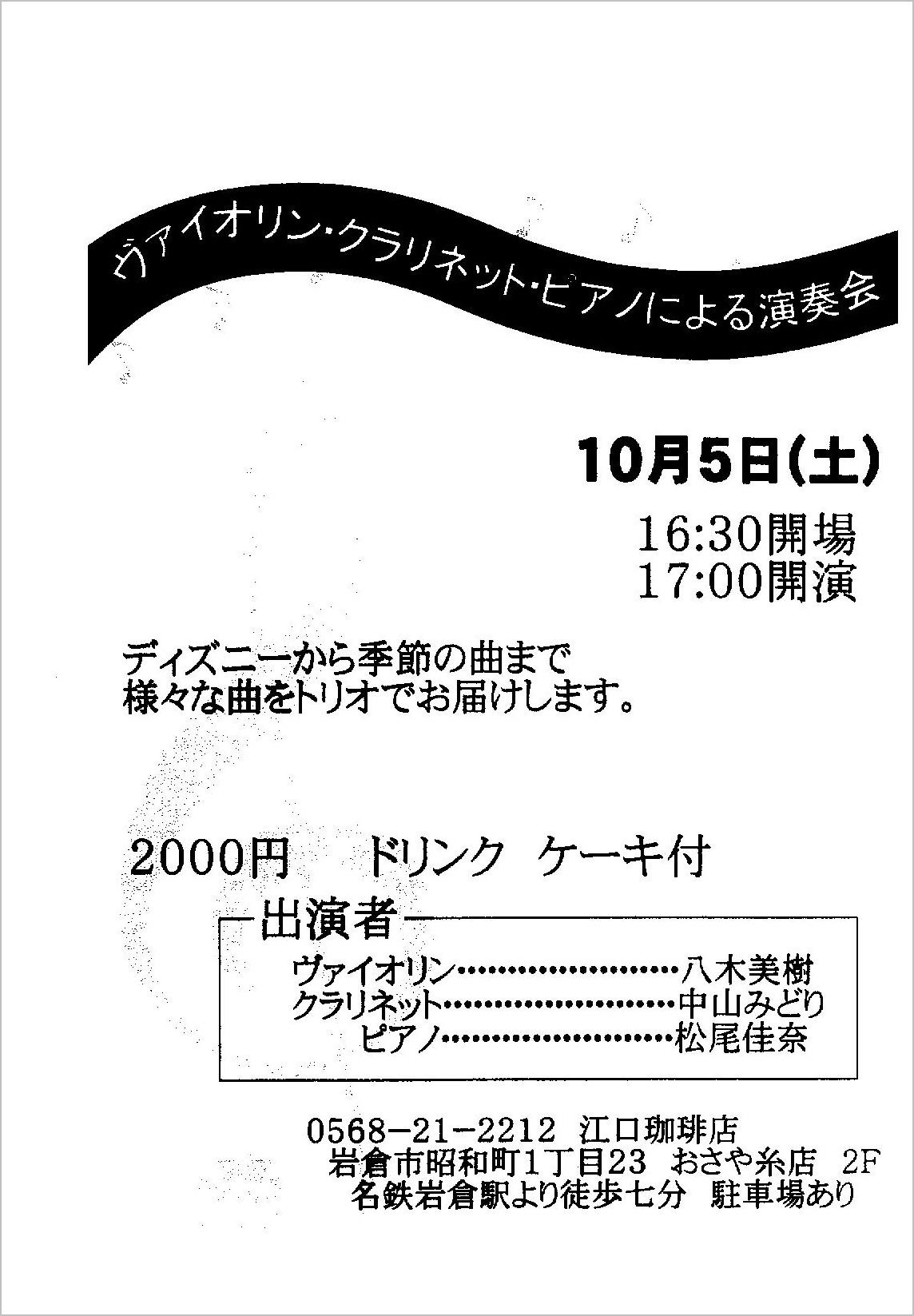b0151508_17543760.jpg