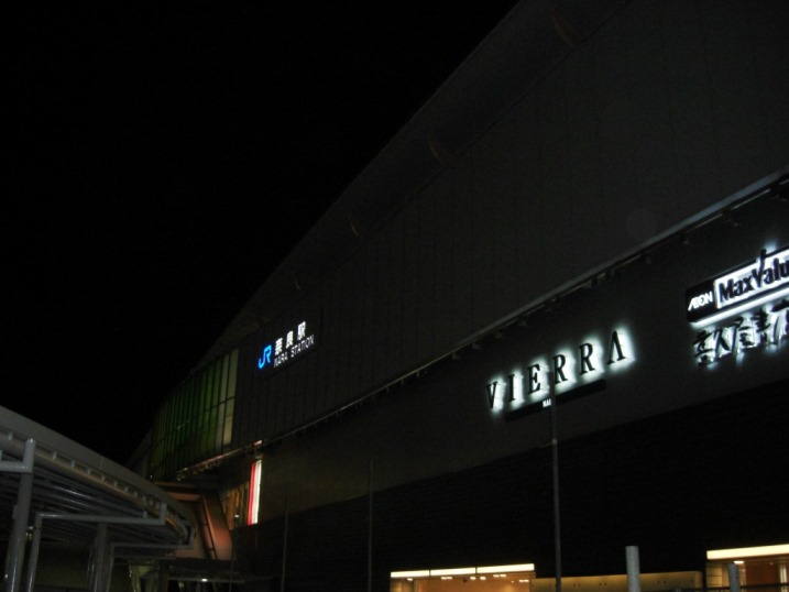 古都で東京五輪決定を迎えた朝_b0081121_6254120.jpg