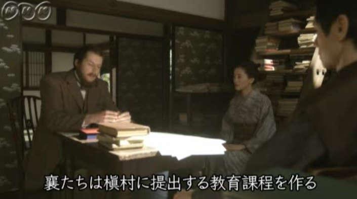 八重の桜(34&35)襄のプロポーズ、同志のちかい_e0253932_742311.jpg