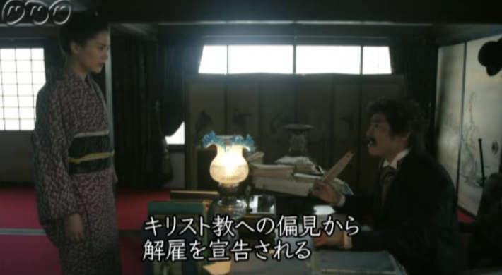 八重の桜(34&35)襄のプロポーズ、同志のちかい_e0253932_742681.jpg