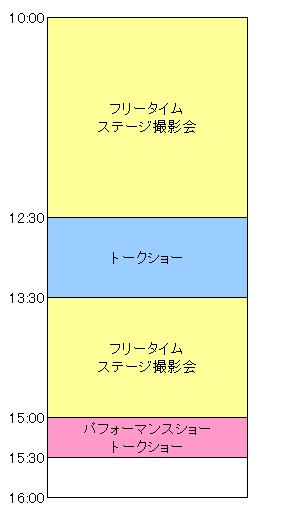 a0011534_2320821.jpg