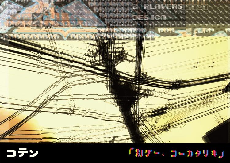 b0164439_20111081.jpg