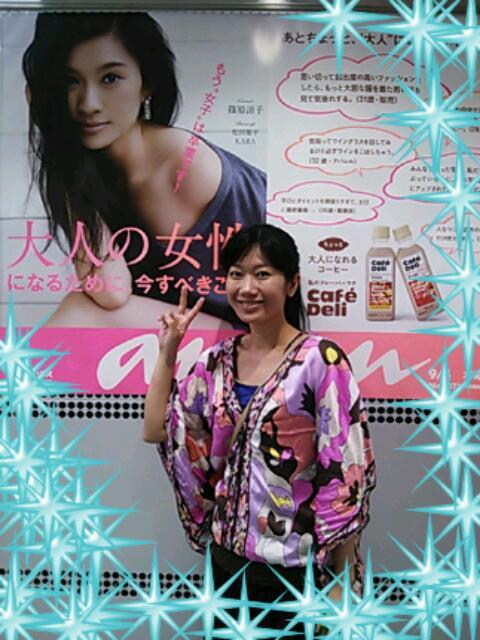 渋谷にて_f0158441_22283671.jpg